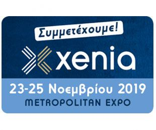 Exhibition XENIA 2019
