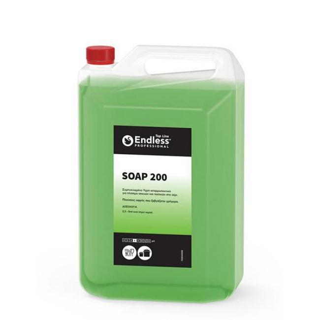 ΥΓΡΟ ΚΑΘΑΡΙΣΜΟΥ ΠΙΑΤΩΝ ΣΥΜΠΥΚΝΩΜΕΝΟ SOAP 200 / 5 Lit