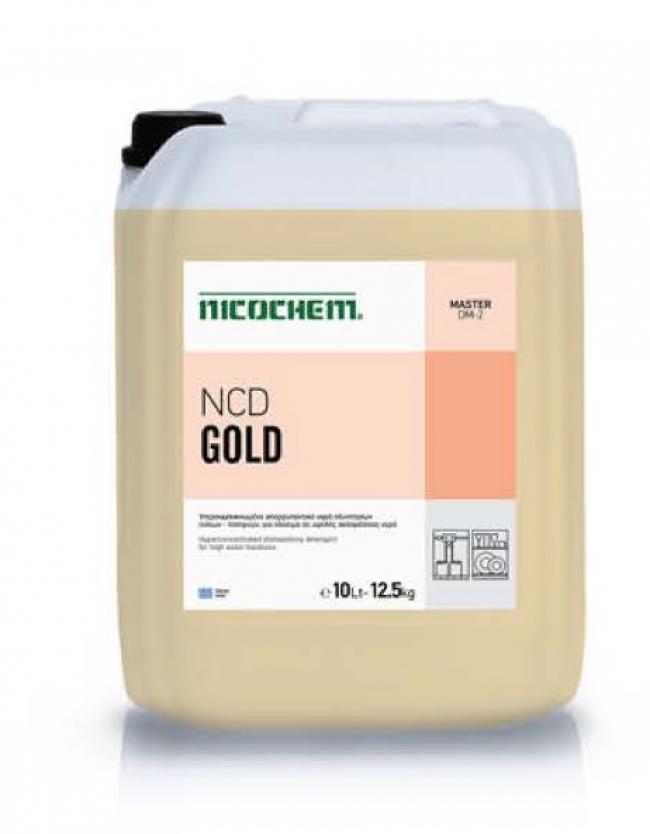 ΥΓΡΟ ΠΛΥΝΤΗΡΙΟΥ ΣΚΕΥΩΝ DM-2NCD GOLD 7 kg